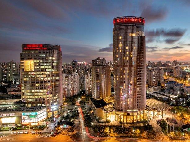 Sheraton Grand Shanghai Pudong Hotel & Residences