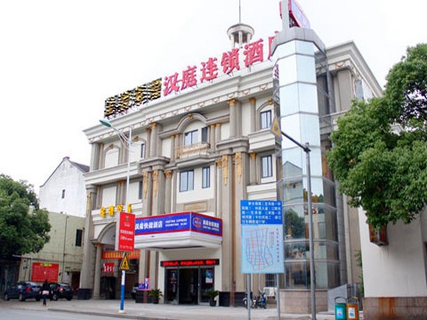 Hanting Express Suzhou