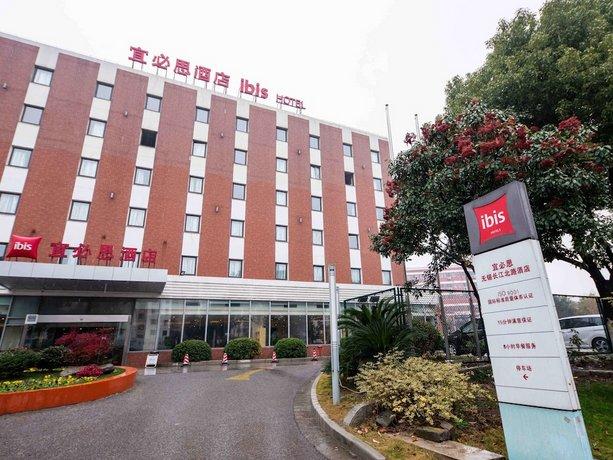 Ibis Wuxi Hi Tech Hotel