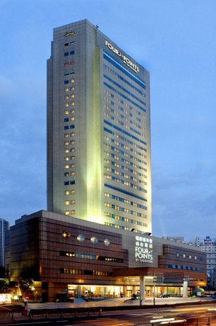 Four Points by Sheraton Shanghai Pudong Shanghai