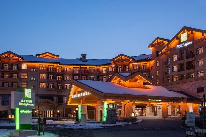 Holiday Inn Changbaishan Suites