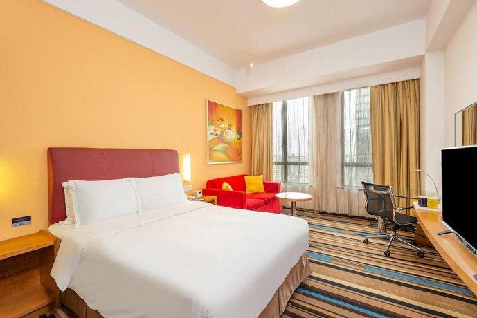 Holiday Inn Express Shanghai Wujiaochang