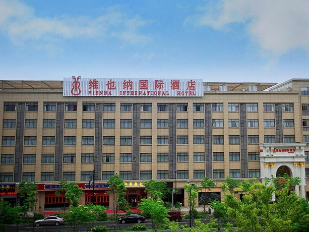 Vienna International Hotel Hangzhou Xintiandi Yingtai