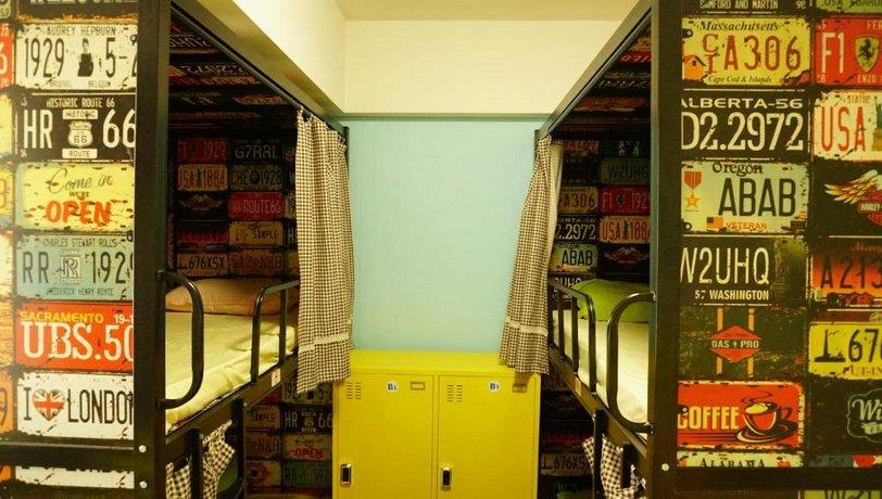 Qiannuo Youth Hostel