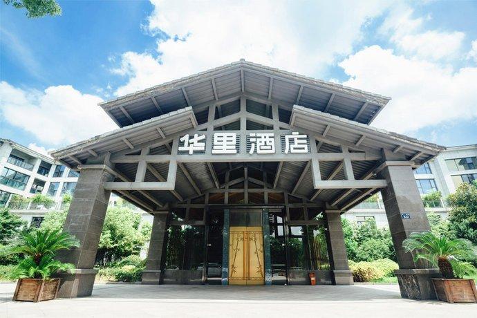 Huali Hotel Hangzhou Xixi Wetland