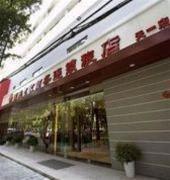 Nanyuan Inn Ningbo Tianyi