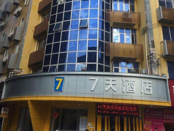 7days Inn Shenzhen Longgang Nan Lian Metro Station