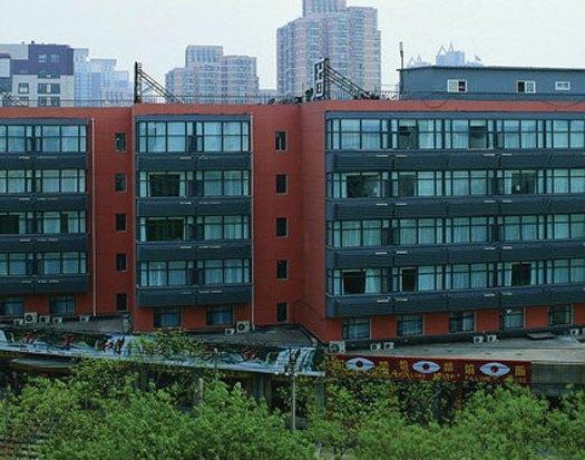 Orange Hotel Yayuncun