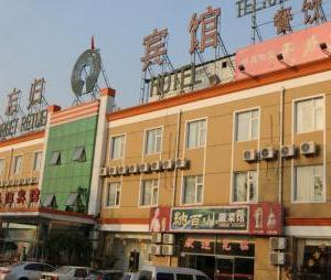 Beijing Wanggui Hotel Shibali