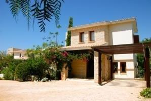 2 Br Villa Theo Aph 3561