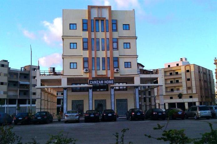 Zamzam Home Damietta