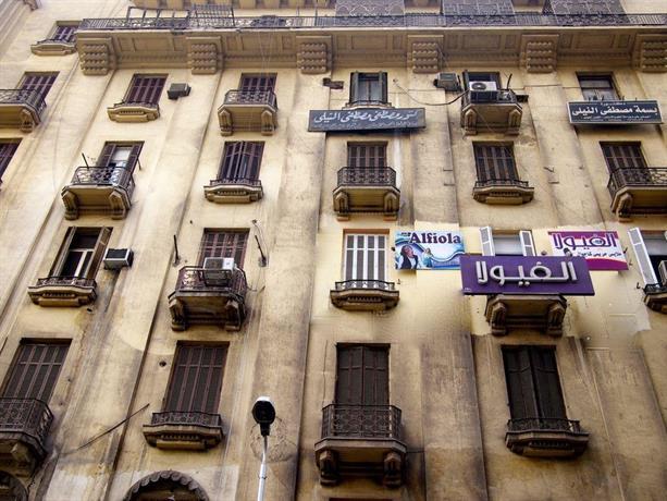 Downtown Inn Cairo