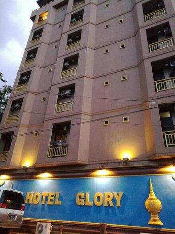 Glory Hotel Mawlamyaing