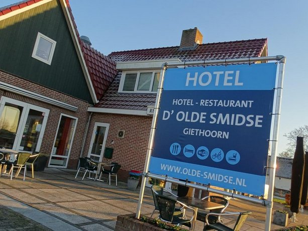 Hotel B&B d'Olde Smidse