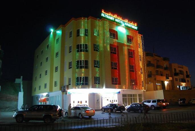 Al Thabit modern hotel apartment