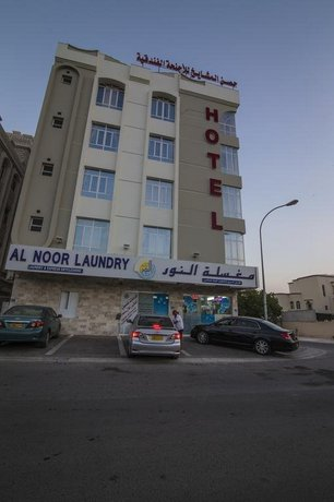 Husun AlMashaikh Hotel Suites