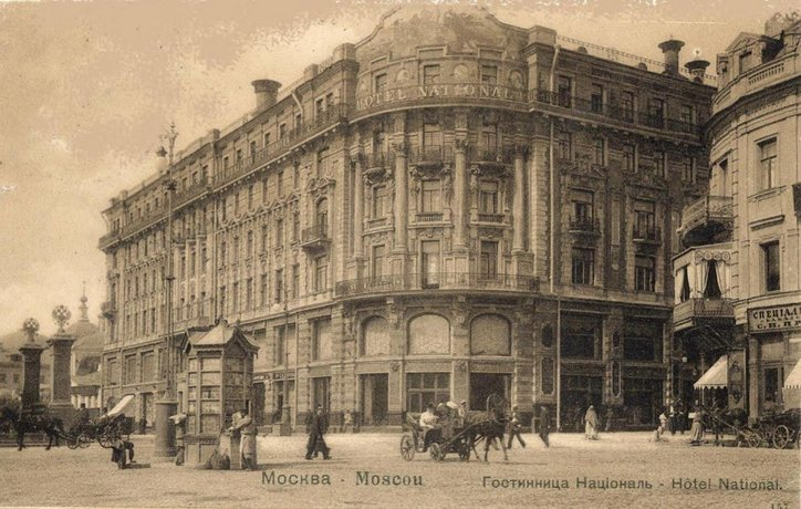 National Hotel Moscow