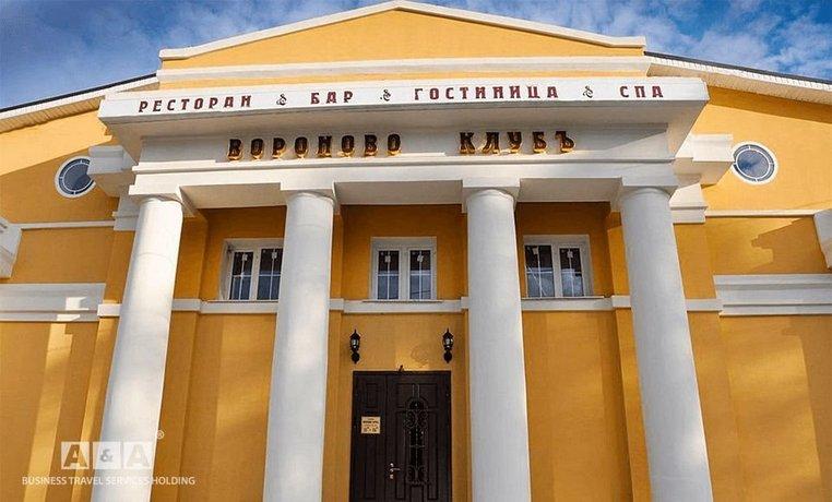 Boutique hotel Voronovo Klub