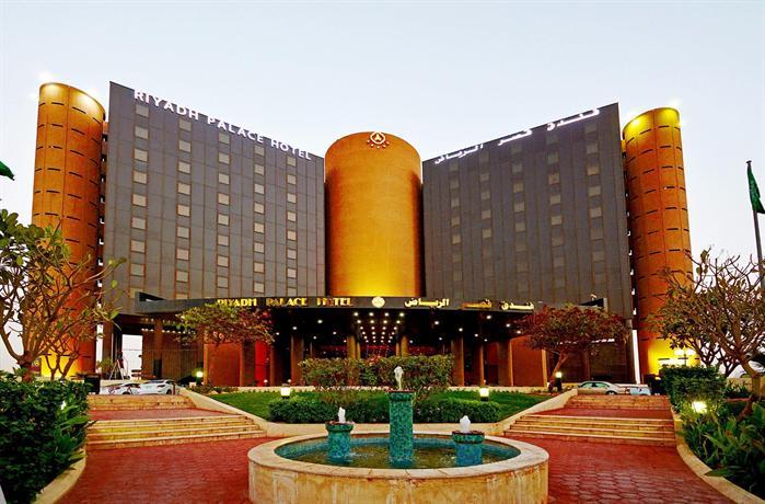 Crowne Plaza Riyadh Palace