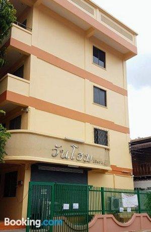202 203 Lat Krabang Apartment