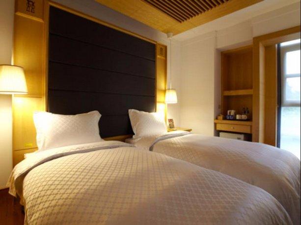 Taitung Cultural Excursion Resort