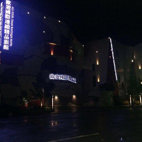 All-Ur Boutique Motel - Tai Tung Branch