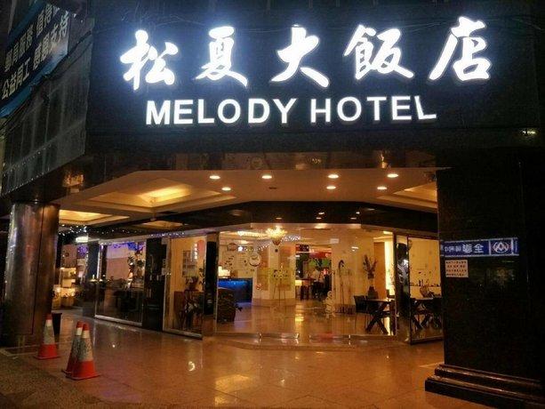 Melody Hotel Taitung City