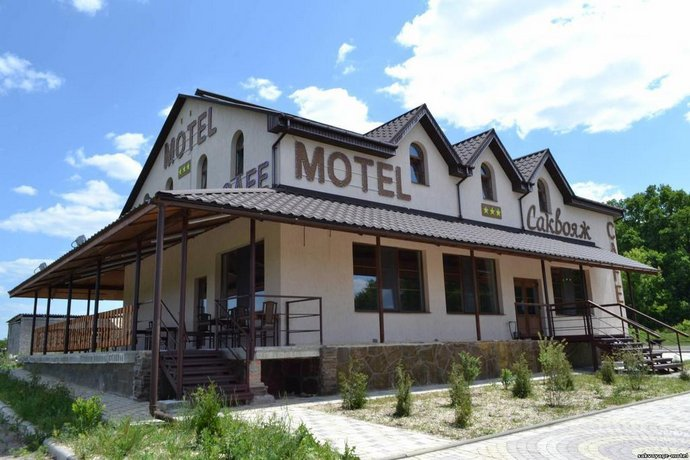 Motel Sacvoyage
