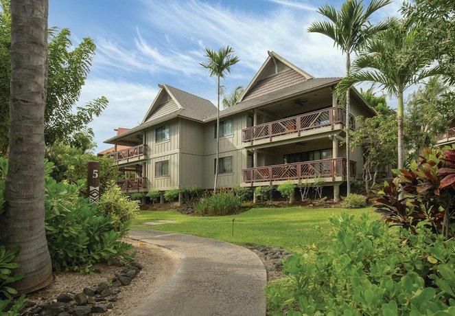 Wyndham Kona Hawaiian Resort
