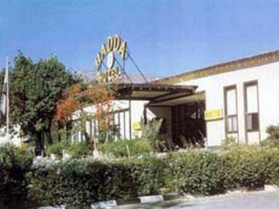 Best Western Hadda Hotel Sana'a